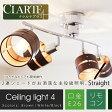 シーリングライト CLARTE+ スポットライト 4灯 ブラック・ホワイトリモコン付 送料無料 照明 天井照明 新生活 インテリアライト ランプ インテリア照明 お洒落 照明 おしゃれ デザイン照明 led対応 DC 母の日