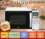 オーブンレンジ/EMO6012-W/ホワイト/アイリスオーヤマ/efeel(エフィール)/〔オーブントースター グリル 電子レンジ機能 EMO-6012-W/オートメニュー/自動トースト/お弁当温め/