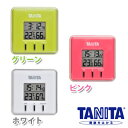 TANITA(タニタ) デジタル温湿度計 TT-550 グリーン(GR)・ピンク(PK)・ホワイト(WH)【K】【DC】 【RCP】【メール便】【代引不可】
