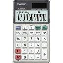 【電卓】手帳型電卓【オフィス 会社】カシオ SL-930GT-N【D】【HD】