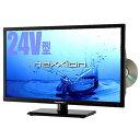DVDプレーヤー内蔵 24V型 地上波デジタル フルハイビジョン液晶テレビ FT-A2420DB送料無料 TV 地デジ 24型 24インチ 外付けHDD 【D】