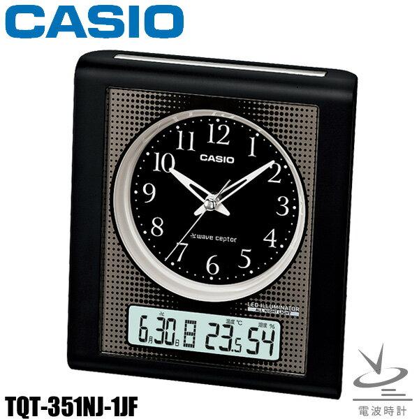 【送料無料】CASIO〔カシオ〕置時計 TQT-351NJ-1JF【HD】【TC】【送料無料】【取り寄せ品】 [CAWT]