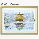 壁掛けインテリア イラストジグレー 金閣寺の景色 水彩画 ギフトにも最適