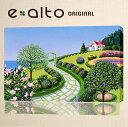 壁掛けアート アートパネル 風景画/「風景画 赤い家とお花の庭に石畳」りんどう 水仙 紫 ピンク 黄色 花 石 道 青空 海 赤い屋根