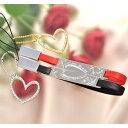 【名入れ専門】【名入れ プレゼント】 恋人セット-ロイヤルスリム携帯ストラップペアセット 言いたいけど言えない・・・・