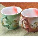 【名入れ専門】【名入れギフト 陶器】プレゼント ギフト 有田焼 赤富士桜 取っ手付コーヒーカップ ペアセット
