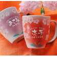 【名入れ専門】【名入れギフト 陶器】有田焼 幸せを運ぶ蘭マグカップ