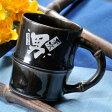 【2016父の日ギフト受付中】【名入れギフト 陶器】有田焼 高級陶器 《竹》 マグカップ 新色 黒  単品