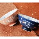 【名入れ専門】【名入れギフト 陶器】ペア ギフト 美濃焼 幸運のふくろう茶碗 夫婦セット