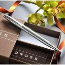 【名入れ専門】【名入れ プレゼント】 CROSS ストラトフォード クロームボールペン