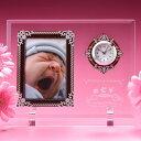 【名入れ専門】【名入れ プレゼント】グラスアンティークフォトフレーム 1ウィンドウ 時計付
