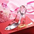 【名入れ プレゼント】【文字彫刻込】シンデレラ ガラスの靴(クリスタル製)