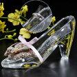 【名入れ専門】名入れ プレゼント】 【文字彫刻込】シンデレラ ガラスの靴( クリスタル製)&バタフライゴージャスチャーム付