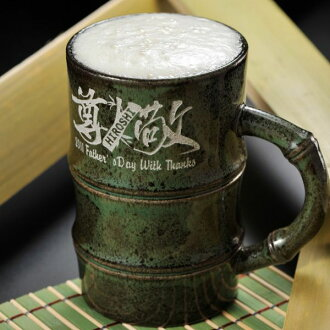 "Arita porcelain ""bamboo"" tankard-single"