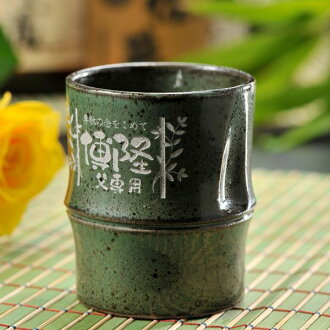 "Arita ware, bamboo""shochu Cup-single"