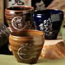 【名入れ専門】【名入れギフト 陶器】有田焼 《新作-和みシリーズ》焼酎カップ