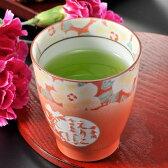 【名入れ専門】【名入れギフト 陶器】有田焼 華三昧 湯呑み 単品