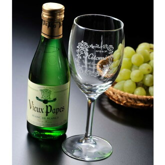 Name put gift giftbox 375 ml & wine glasses, set of 2