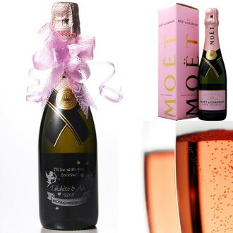 Name gifts put the MOET et Chandon rose 375 ml