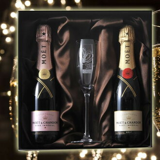 Name put the gifts W MOET et Chandon bottle 375 ml & glass of champagne celebrations special set