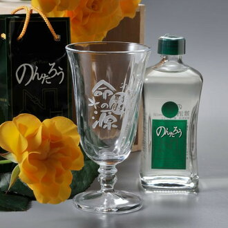 Trotting gait cold sake glass Putin Mall & sake set (/ gifts / gift set / 内 祝 I / marriage 内 祝 I / wedding / return / gifts / father's day / mother's day / grandparents / 60th birthday celebration / tag / name put the name into / gifts / wrapping
