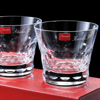 Letter sculpture free of charge baccarat (Baccarat) ビバ BIBA tumbler pair (entering gift / gift set / family celebration / marriage family celebration / wedding ceremony / gift in return / present / Father's Day / Mother's Day / respect for the old / sixt