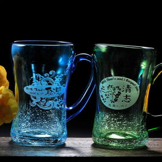 Ryukyu glass crazing volume beer beer mug (entering gift / gift set / family celebration / marriage family celebration / wedding ceremony / gift in return / present / Father's Day / Mother's Day / respect for the old / sixtieth birthday celebration / nam