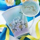 【名入れ専門】【名入れギフト 陶器】有田焼 陶器カップ 彩りグラデーション 青富士 マ