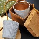 【名入れ専門】【名入れギフト 陶器】有田焼 高級焼酎カップ ゴールドインナーカップ 単品