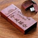【名入れ専門】【名入れ プレゼント】名入れ 木製ボックス型USB