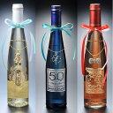 【名入れ専門】【名入れ プレゼント】【 酒 】【 ワイン 】 ドイツワイン ハーフボトル メタルチャーム付