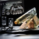 【名入れ プレゼント】【 酒 】【 ワイン 】 ピストルボトル テキーラ ショットグラス2個付