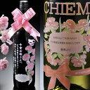 【名入れ専門】【ボトル印刷】【名入れ プレゼント】【 酒 】【 ワイン 】母の日限定デザイン ワインボトル エアブラシ仕上げ