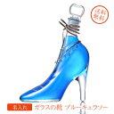 【名入れ専門】【名入れ プレゼント】【 酒 】【 ワイン 】 ガラスの靴 / シンデレラ