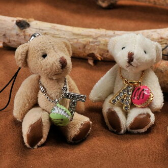 Present () mini-teddy bear strap initial charm & macaroon charm set