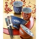 【名入れ専門】【名入れギフト 陶器】プレゼント ギフト 有田焼カラスノエンドウ夫婦茶碗・湯のみ・お箸