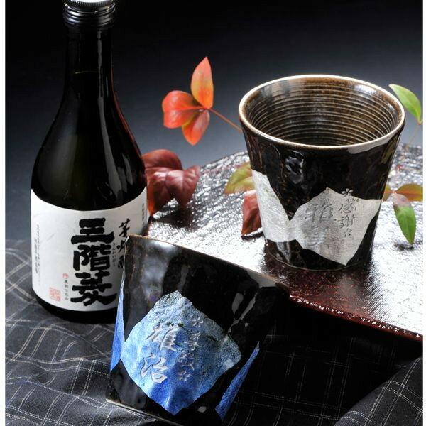 【名入れ プレゼント】九谷焼 銀彩フリーカップペアセット 本格芋焼酎セット