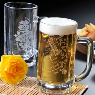 Father's Day limitation beer beer mug (entering gift / gift set / family celebration / marriage family celebration / wedding ceremony / gift in return / present / Father's Day / Mother's Day / respect for the old / sixtieth birthday celebration / name ca
