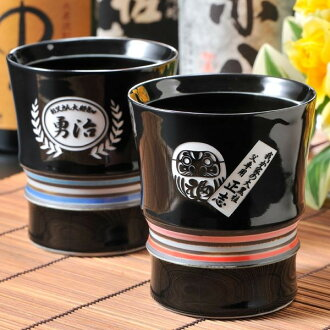 Hasami firing loop line shochu cup (entering gift / gift set / family celebration / marriage family celebration / wedding ceremony / gift in return / present / Father's Day / Mother's Day / respect for the old / sixtieth birthday celebration / name card