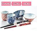 【名入れ専門】有田焼夫婦茶碗・湯のみ・お箸 豪華6点セット 桜満開