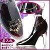【酒】名入れプレゼントガラスの靴レッドカシスリキュール