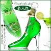 【酒】名入れプレゼントガラスの靴リキュールキウイ