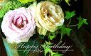 【イージーメッセージカード】ミセス|プレゼント|誕生日|ギフト|贈り物|母の日|クリスマス|帰省のお土産