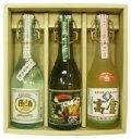 奄美大島酒造のみくらべ3本セット 360ml×3本 【奄美】【黒糖焼酎】