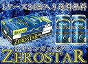 オリオンビール ゼロスター 1ケース 350ml缶×24本【沖縄】【発泡酒】【送料無料】【お歳暮