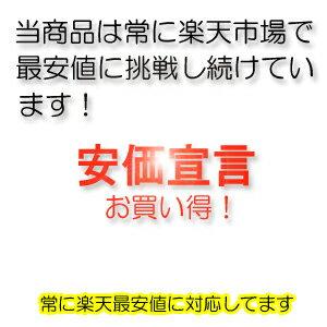 まさひろブラック 30度/720ml【沖縄】【泡盛】の紹介画像2