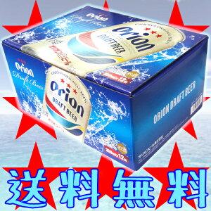 オリオンビール ドラフト