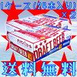 オリオンビール ドラフト 350ml缶×24缶×2ケース【沖縄】【ビール】【送料無料】【お歳暮】