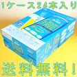 オリオンビール クリアフリー 1ケース 350ml缶×24缶【沖縄】【ノンアルコールビールテイスト飲料】【送料無料】