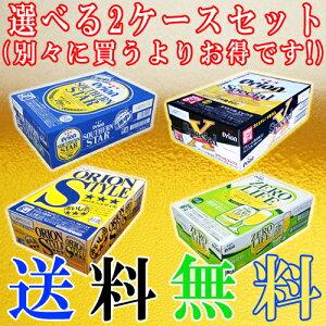 サザンスター スペシャル エックス オリオン スタイル